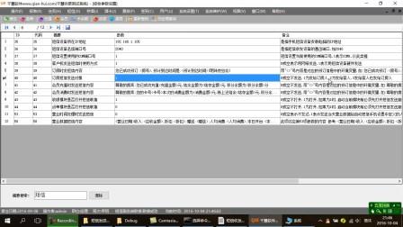 89、短信发送4_短信发送服务器模块